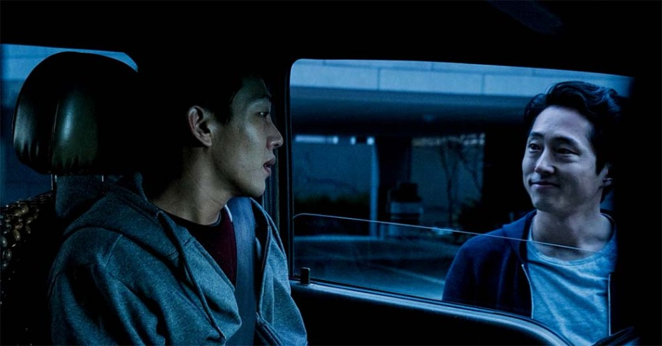 steven-yeun-burning-beoning-2018-korean-film-still
